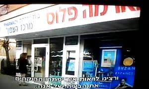 humorous israeli enormous boobs